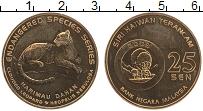 Продать Монеты Малайзия 25 сен 2003 Латунь