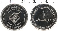 Продать Монеты ОАЭ 1 дирхам 2004 Медно-никель
