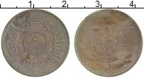 Продать Монеты Йемен 5 филс 1974