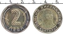 Продать Монеты Болгария 2 лева 2015 Биметалл