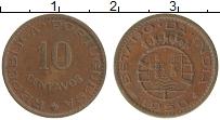 Продать Монеты Португальская Индия 10 сентаво 1961 Медь