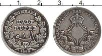 Продать Монеты Момбаса 1/2 рупии 1890 Серебро