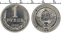 Продать Монеты  1 рубль 1989 Медно-никель
