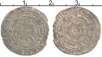 Продать Монеты Арабская Империя 1 дирхам 0 Серебро