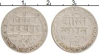 Продать Монеты Мевар 1/4 рупии 0 Серебро