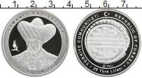 Продать Монеты Турция 20 лир 2021 Серебро