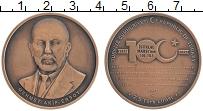 Продать Монеты Турция 2 1/2 лиры 2021 Бронза