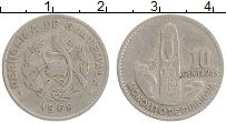 Продать Монеты Гватемала 10 сентаво 1967 Медно-никель