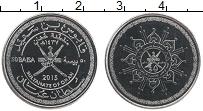 Продать Монеты Оман 50 байз 2015 Медно-никель