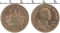 Продать Монеты Монако 10 франков 1989 Медно-никель