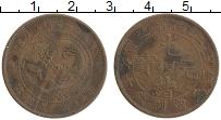 Продать Монеты Киангнан 10 кеш 1905 Медь