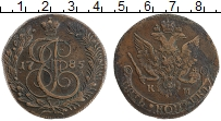 Продать Монеты 1762 – 1796 Екатерина II 5 копеек 1785 Медь