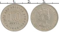 Продать Монеты Борнео 10 центов 1961 Медно-никель