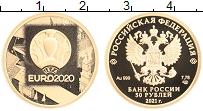 Продать Монеты Россия 50 рублей 2021 Золото