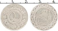 Продать Монеты Сирия 1 дирхем 2015 Серебро