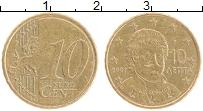 Продать Монеты Греция 10 евроцентов 2007 Латунь