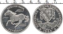 Продать Монеты Босния и Герцеговина 1 соверен 1995 Медно-никель