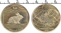 Продать Монеты Северный Полюс 1 рубль 2012 Медно-никель