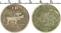 Продать Монеты Северный Полюс 2 кроны 2012