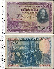 Изображение Банкноты Испания 50 песет 1928  XF- Портрет Диего Веласк