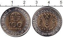 Изображение Монеты Португалия 100 эскудо 1995 Биметалл UNC- 50 лет Организации Ф