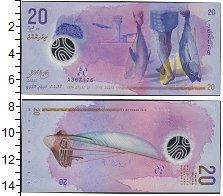 Изображение Банкноты Азия Мальдивы 20 руфий 2015  UNC