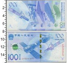 Изображение Банкноты Азия Китай 100 юаней 2015  UNC-