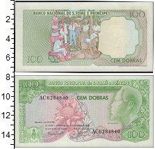 Продать Банкноты Сан-Томе и Принсипи 100 добрас 1989