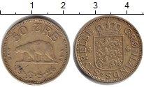 Изображение Монеты Гренландия 50 эре 1926  XF