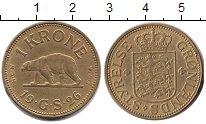 Изображение Монеты Гренландия 1 крона 1926  XF