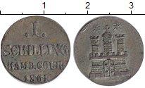 Изображение Монеты Германия Гамбург 1 шиллинг 1851 Серебро VF