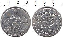 Изображение Монеты Чехословакия 25 крон 1954 Серебро XF 10 лет Словацкого во