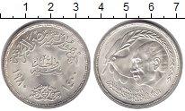 Изображение Монеты Африка Египет 1 фунт 1980 Серебро UNC