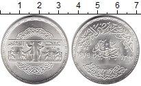 Изображение Монеты Египет 1 фунт 1979 Серебро UNC День образования