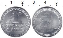 Изображение Монеты Австрия Жетон 1950 Алюминий XF