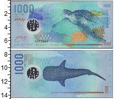 Изображение Банкноты Азия Мальдивы 1000 руфий 2015  UNC