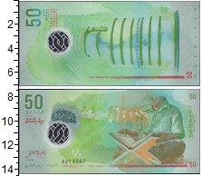 Изображение Банкноты Мальдивы 50 руфий 2015 Пластик UNC