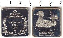 Изображение Монеты Турция 7500000 лир 2001 Серебро Proof- Утка