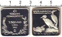 Изображение Монеты Азия Турция 7500000 лир 2001 Серебро Proof-