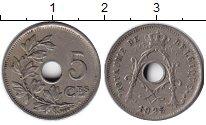 Изображение Монеты Европа Бельгия 5 сантим 1925 Медно-никель XF