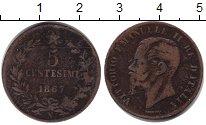 Изображение Монеты Италия 5 сентим 1867 Медь VF НОМИНАЛ - Виктор-Эма