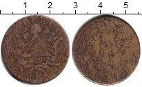 Изображение Монеты Северная Америка Мексика 1/4 реала 0 Медь