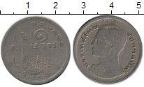Изображение Дешевые монеты Таиланд 1 бат 1970 Медно-никель VF