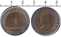 Изображение Дешевые монеты Азия Таиланд 10 бат 1995 Биметалл XF