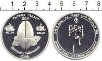 Изображение Монеты Африка Эфиопия 20 бирр 2000 Серебро Proof-