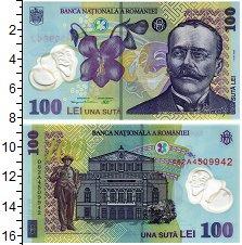 Изображение Банкноты Румыния 100 лей 2005  UNC