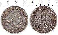 Изображение Монеты Польша 10 злотых 1933 Серебро XF Ян Собетский