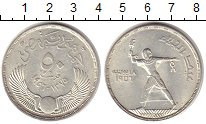 Изображение Монеты Африка Египет 50 пиастров 1956 Серебро XF