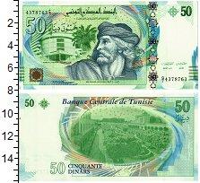 Изображение Банкноты Тунис 50 динар 2011  UNC