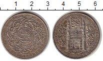 Изображение Монеты Индия Хайдарабад 1 рупия 1337 Серебро VF